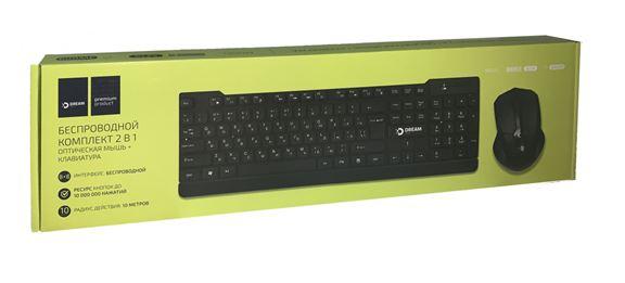 Мышь+клавиатура DREAM SET1-01 беспроводные черные
