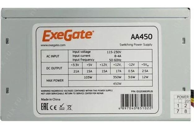 Блок питания EXEGATE AA450 450W, ATX, 8cm fan, 24-4pin, 2*SATA, 1*IDE EX253683RUS