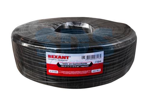 Кабель для видеонаблюдения ККСВ-П +2*0,5 (2х0,2мм2): черный, OUTDOOR REXANT