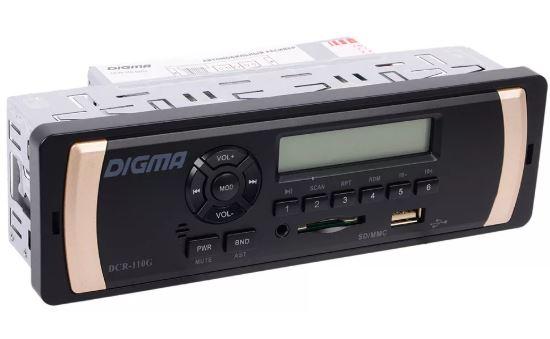Автомагнитола DIGMA DCR-110G 1DIN 4*45Вт