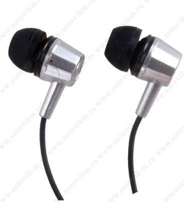 Наушники AUDIO-ENERGY 9974 серебро/черные вкладыши канального типа