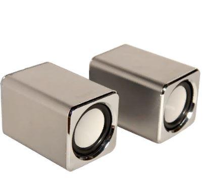 Колонки для компьютера 2.0 HAVIT HV-A6000 Серый 2х2.5 Вт USB