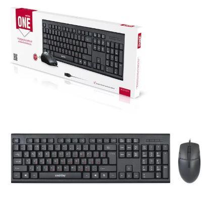 Мышь+клавиатура SMART BUY комплект 227367-K проводные