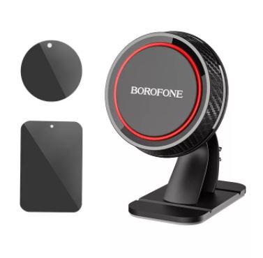 Держатель BOROFONE магнитный BH13