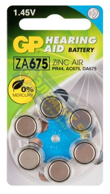 GP ZA675 6BL 1.45V (PR44,V675A,AC675) для слуховых аппаратов