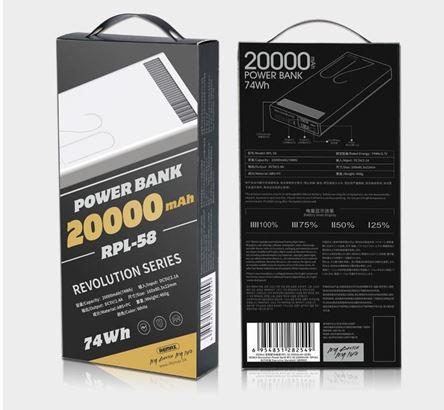 Зарядка портативная Power Bank REMAX RPL-58 Revolution 20000mAh
