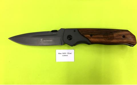 Нож DA30 (22cm) клипса