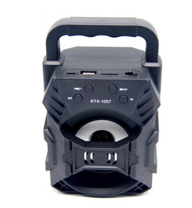 Бумбокс+Bluetooth+USB+SD+радио+аккумулятор+светомузыка KTX-1057