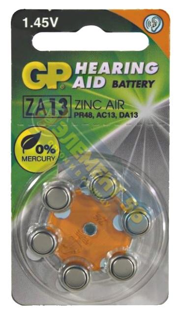 GP ZA13 6BL 1.45V (PR48,AC13,DA13) для слуховых аппаратов