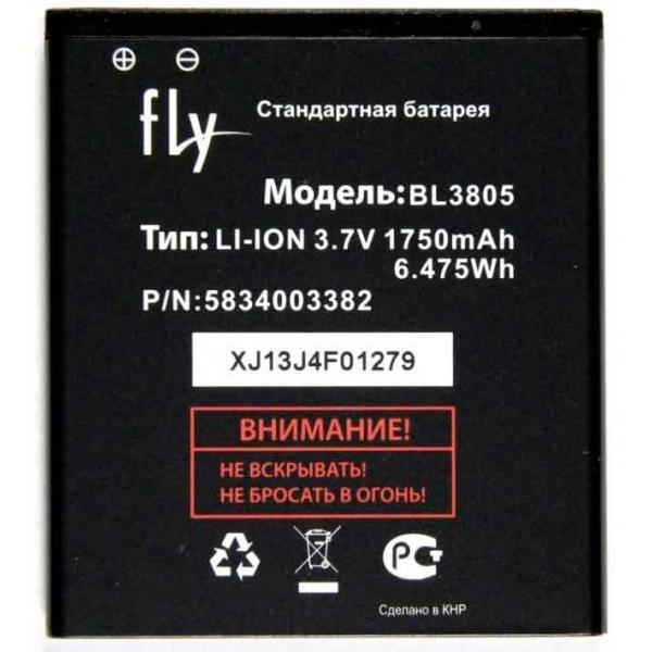 АКБ Fly BL3805 (IQ4402/Era Style 1/IQ4404/Spark) NEW тех упак