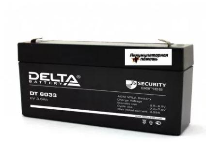 Аккумулятор DELTA DT 6033 6V 3.3Ah свинцово-кисллот.