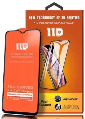 Защитное стекло для IPHONE 6/6S+ 11D 0.33mm белое MIETUBL