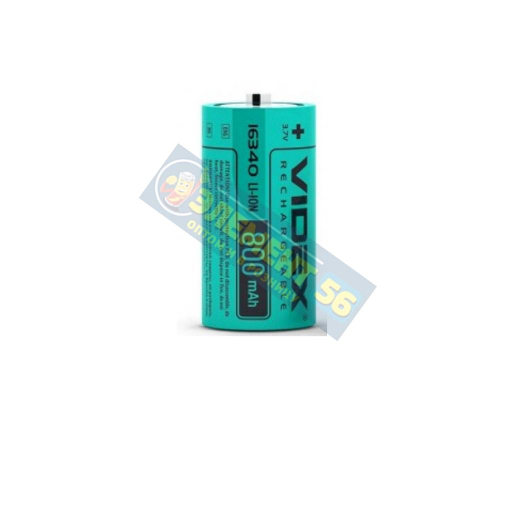 Аккумулятор VIDEX ICR 16340 (800 mAh 3 A) CR123A, DL123A, EL123A, LiCoO2, NCR bulk100 без защиты