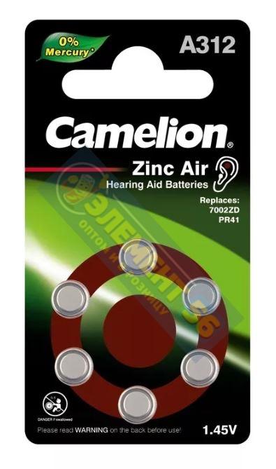 CAMELION ZA312 6BL 1.45V 170mAh (PR41,AC312,DA312) для слуховых аппаратов