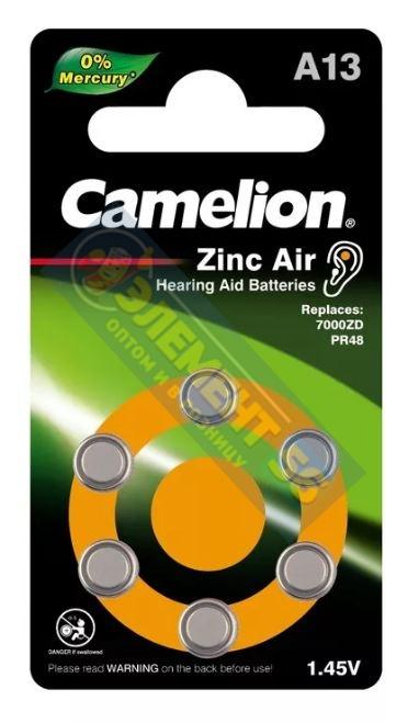 CAMELION ZA13 6BL 1.45V 280mAh (PR48,AC13,DA13) для слуховых аппаратов