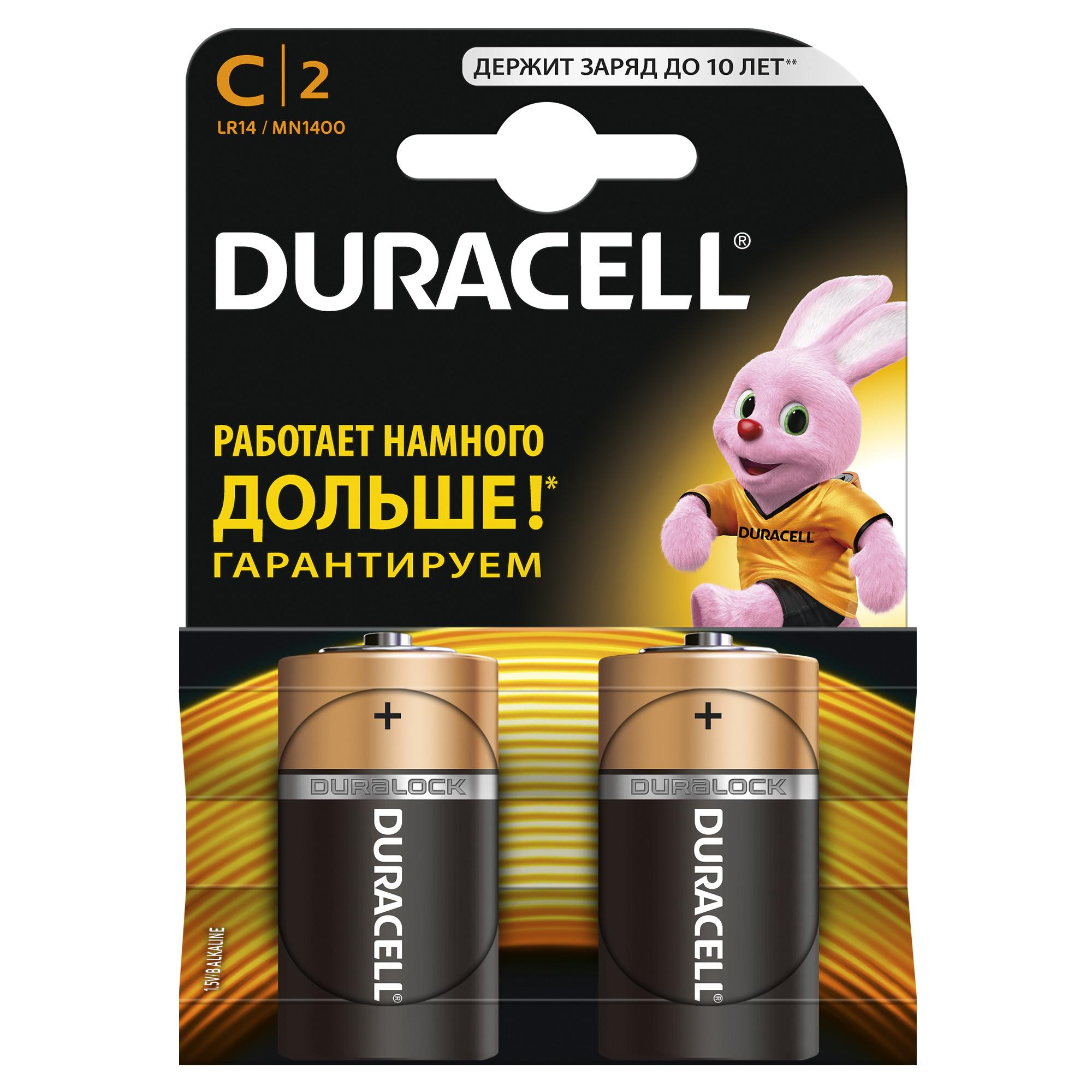 DURACELL LR 14 2BL PLUS (20)(60)