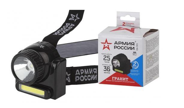Фонарь налобный Армия России GA501 Гранит (3WCOB 3LED, .акк.,