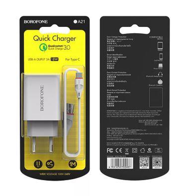 СЗУ 1 USB 3.0A BOROFONE BA21A TYPE-C QC3.0 быстрая зарядка