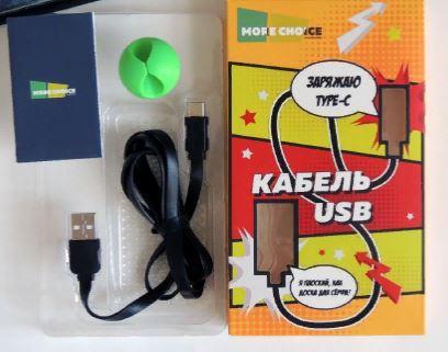 Кабель MORE CHOICE USB (K21a) для TYPE-C 2.0A (1м) черный