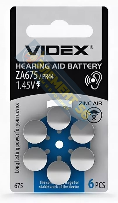 VIDEX ZA675 6BL 1.45V (PR44,V675A,AC675) для слуховых аппаратов
