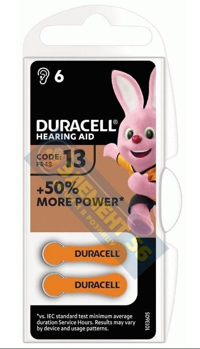 DURACELL Hearing Aid ZA13 6BL 1.45V (PR48,AC13,DA13) для слуховых аппаратов