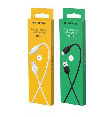 Кабель BOROFONE BX19  USB -iPHONE 5X 1,0м 2.4 A белый