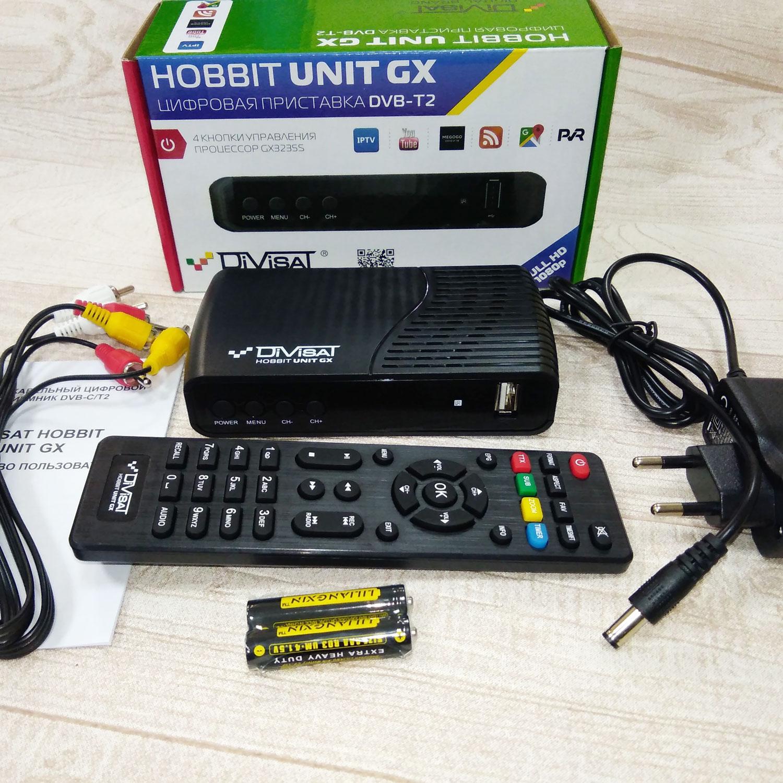 Цифровой эфирный приемник HOBBIT UNIT GX DVB-T/T2/C