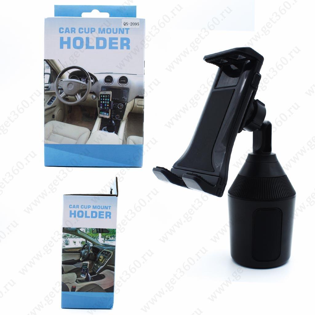 Держатель Holder 078 QS-2095