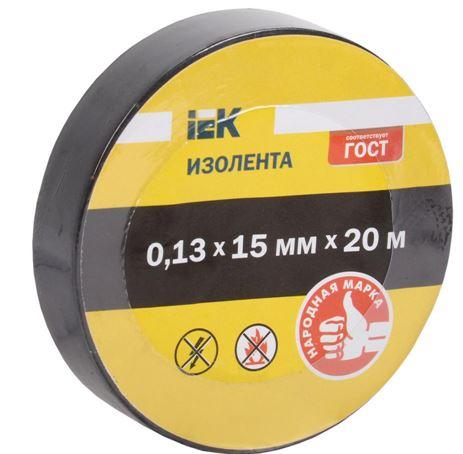 Изолента 0,13*15 мм 20м черный ИЭК