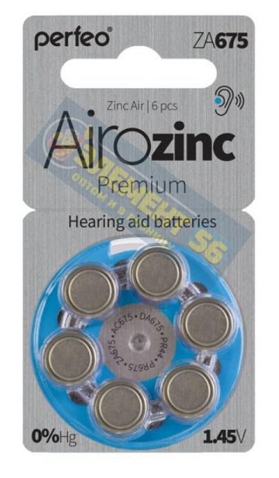 PERFEO ZA675 6BL 1.45V (PR44,V675A,AC675) для слуховых аппаратов