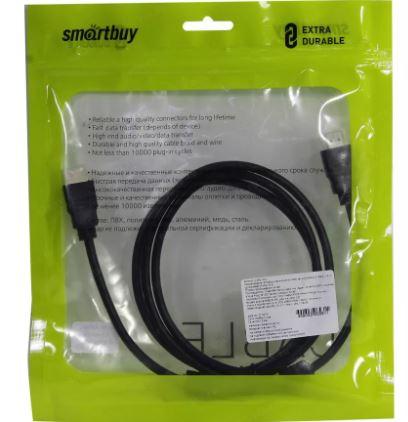 Кабель HDMI  to HDMI SMART BUY K352-152 ver 2.0 A-M/A-M 1.5m