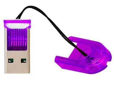 Картридер SMART BUY SBR-710-F фиолетовый microSD