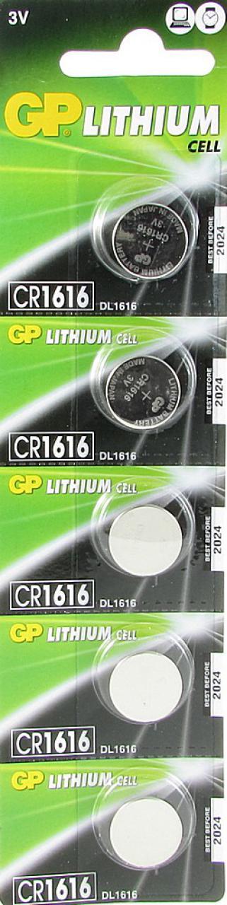 GP CR1616 - 5BL