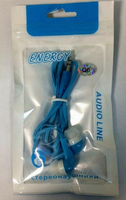 Наушники AUDIO-ENERGY Q6 голубые вкладыши канального типа