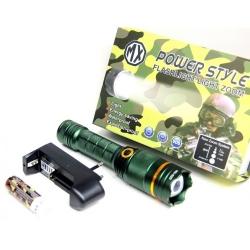 Фонарик металлический+аккумулятор+6 режима MX-520