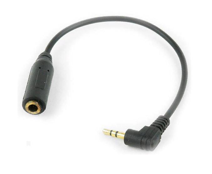 Переходник аудио Gembird CCAP-25353 2.5 JACK(M)-3.5JACK(F) 0.10м (угловой)