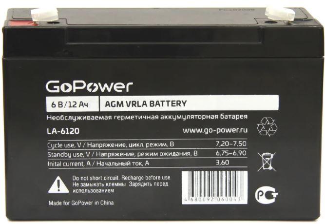 Аккумулятор GoPower LA-6120 6V 12Ah свинцово-кисллот.