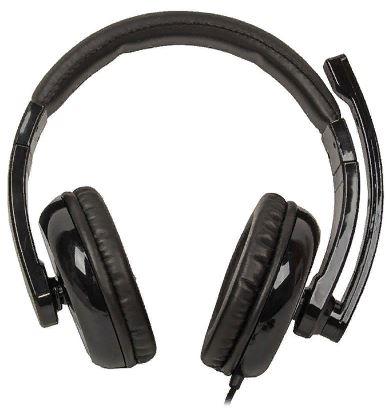 Наушники GEMBIRD MHS-290 полноразмерные с микрофоном 1,8м