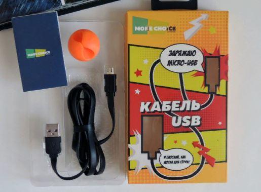 Кабель MORE CHOICE USB-micro USB (K21m) (1м) черный