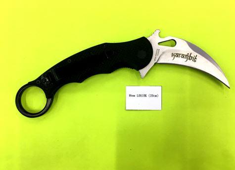 Нож L061BK (20cm)