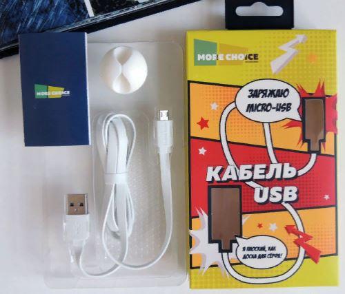 Кабель MORE CHOICE USB-micro USB (K21m) (1м) белый