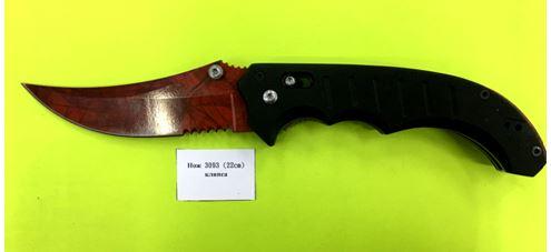 Нож 3093 (22cm) клипса