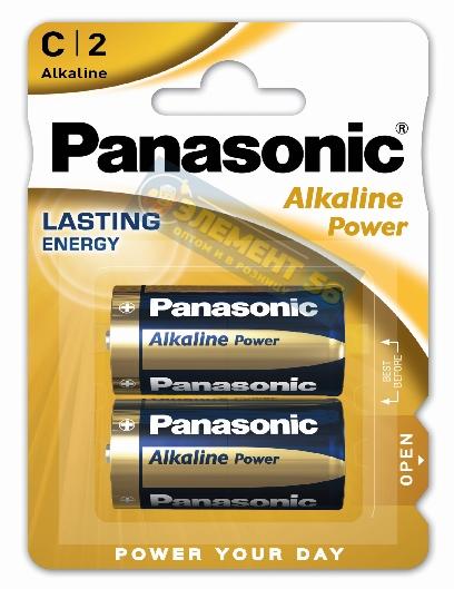 PANASONIC LASTING ENERGY ALKALINE POWER LR14, MN1400, A343, E93, C 2BL (2) (20) (200)