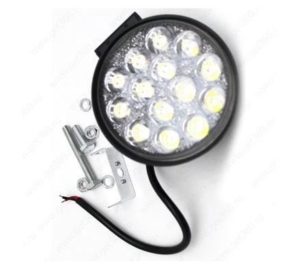 Прожектор светодиодный уличный FOYU B-QCD 16ламп.
