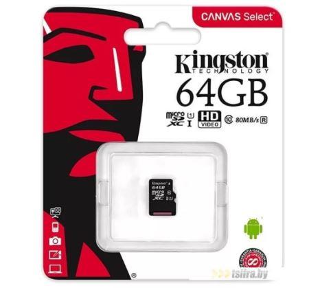 Карта памяти KINGSTON 64GB MICRO SDHC CLASS 10 UHS-I U1  SDCS/64GBSP