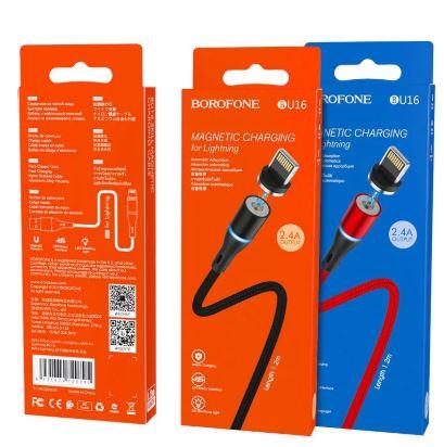 Кабель BOROFONE BU16  Apple 8-pin магнит. 1,2м
