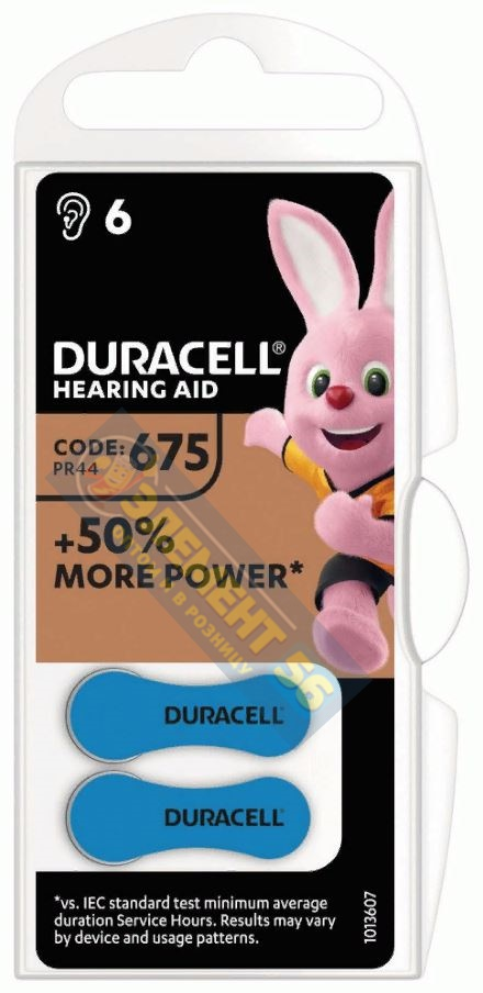 DURACELL Hearing Aid ZA675 6BL 1.45V (PR44,V675A,AC675) для слуховых аппаратов
