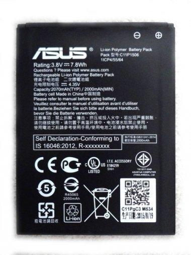 АКБ ASUS C11P1506 (ZC500TG) тех упак