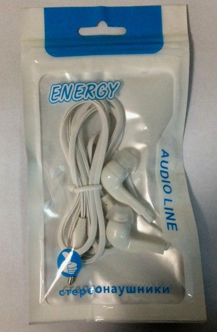 Наушники AUDIO-ENERGY Q6 белые вкладыши канального типа