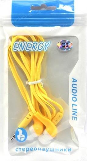 Наушники AUDIO-ENERGY Q6 желтые вкладыши канального типа